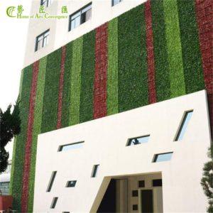 Outdoor green wall