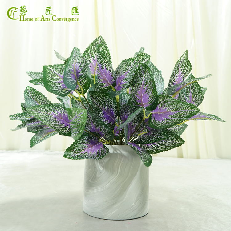 Mini Artificial Plants Green Leaves Garden Home Decor Wedding Bar Decoration Party Supplies China Hac